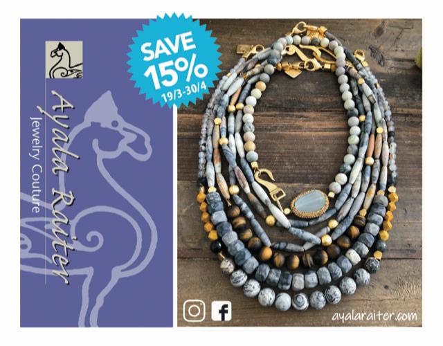 Save 15% on Ayala Raiter Jewelry Couture