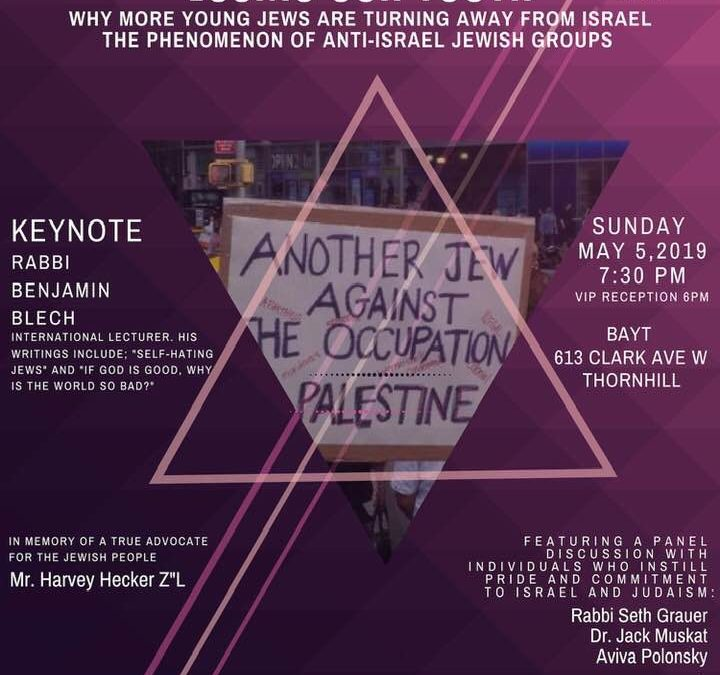 Don't Miss This Event!!! Why More Jews Are Turning Away from Israel